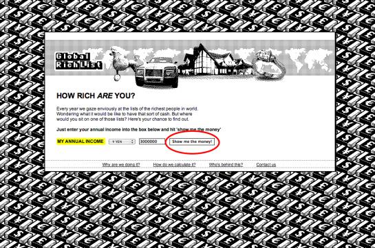 Global Rich List グローバルリッチリスト画面2