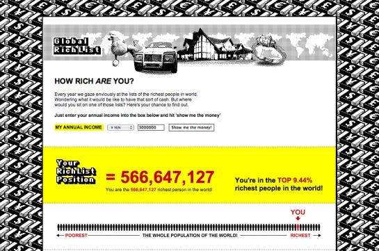 Global Rich List グローバルリッチリスト画面3