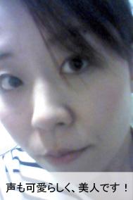声も可愛らしく、美人な須川さん