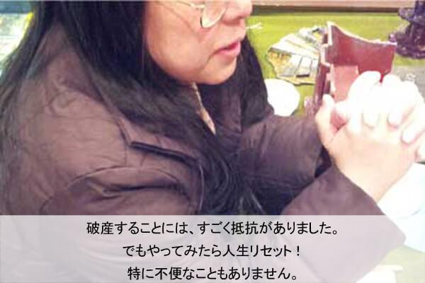 消費者金融の返済ができなくなって、破産をした体験を語ってくれた川口さん