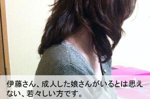 伊藤さん、成人した娘さんがいるとは思えない、若々しい方です
