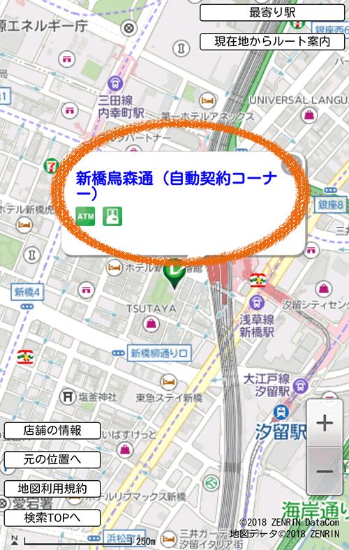 レイクALSAの自動契約機の探し方-所在地を示す地図
