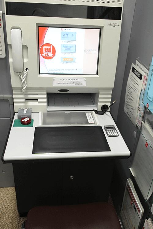 三菱UFJ銀行カードローンテレビ窓口のブース