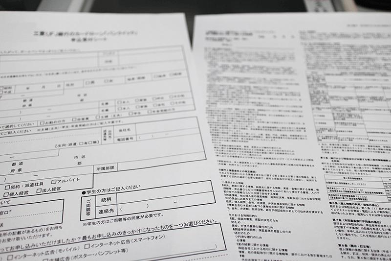 三菱UFJ銀行カードローン-ホームページからダウンロードできる『申込受付シート』