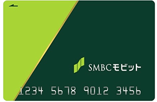 SMBCモビットカード